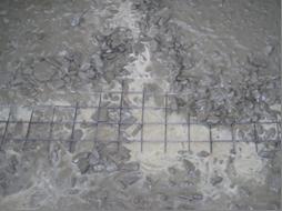 vtoroj sloj otmostki iz betona